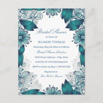 teal elegant floral | bridal shower invitation