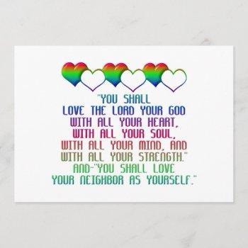 the greatest commandment invitation