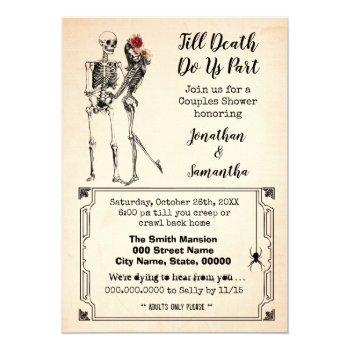 till death do us part halloween couples shower invitation