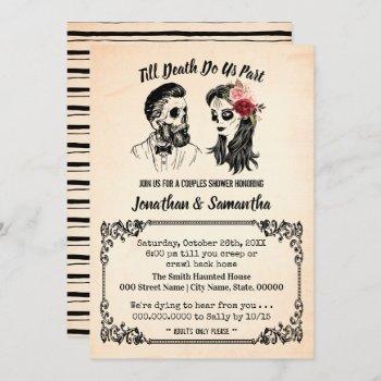 till death do us part skulls couples shower invitation
