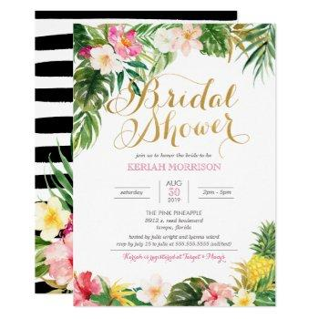 tropical floral or luau style bridal shower invitation
