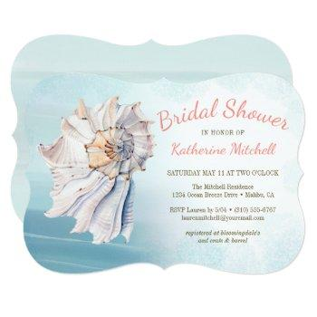 tropical watercolor beach seashell bridal shower invitation