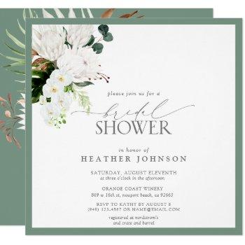 tropical white & green watercolor bridal shower invitation