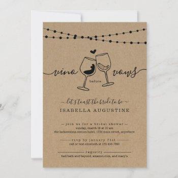 vino before vows funny bridal shower invitation