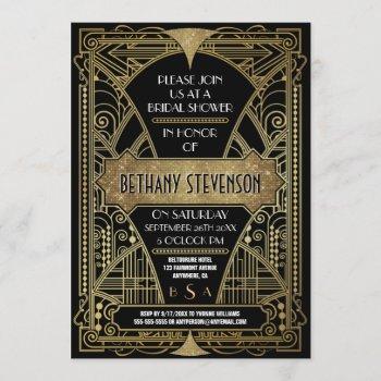 vintage gold art deco bridal shower invitations