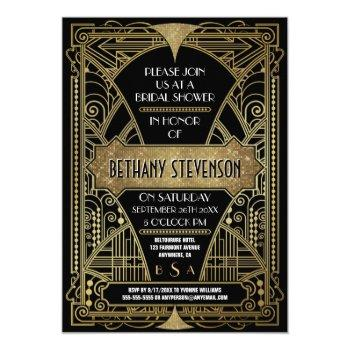 vintage gold art deco bridal shower invitations