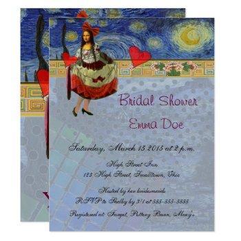 vintage mona lisa bridal shower invitation