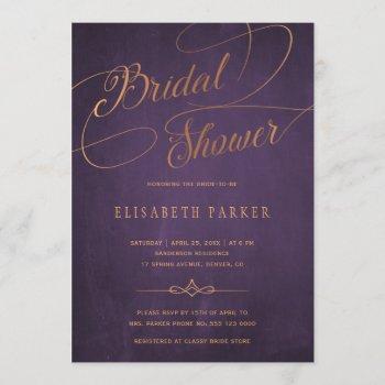 vintage purple plum gold calligraphy bridal shower invitation
