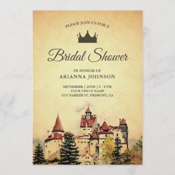 vintage royal fairytale castle bridal shower invitation
