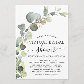 virtual bridal shower greenery eucalyptus invitation