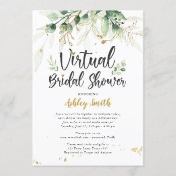 virtual bridal shower invitation greenery shower