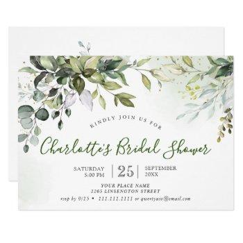 watercolor eucalyptus greenery bridal shower invitation
