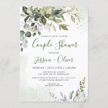 watercolor eucalyptus greenery couple shower invitation
