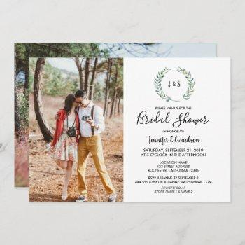 watercolor leaves monogram photo bridal shower invitation
