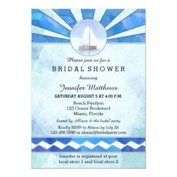 watercolor nautical sail bridal shower invitation