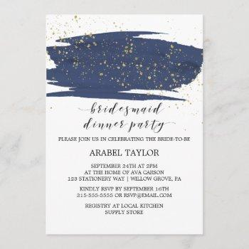 watercolor navy and gold bridesmaid dinner party invitation