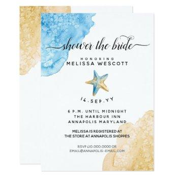 watercolor starfish coastal beach bridal shower invitation