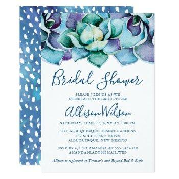 watercolor succulent bridal shower invitation