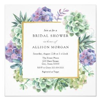 watercolor succulents bridal shower invitation