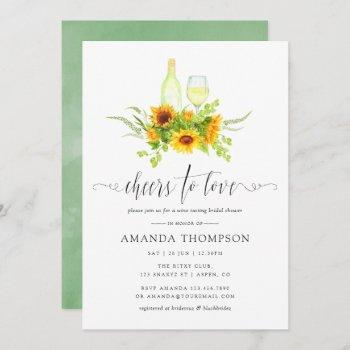 watercolor sunflowers bridal shower wine tasting invitation