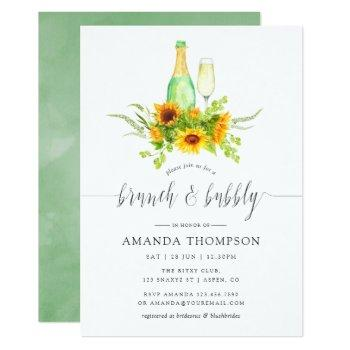 watercolor sunflowers brunch and bubbly invitation