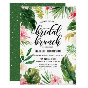 watercolor tropical floral frame bridal brunch invitation