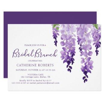 watercolor wisteria | bridal brunch invitation