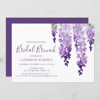 watercolor wisteria | bridal brunch invitation