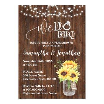 we do bbq couple shower sunflowers country wedding invitation