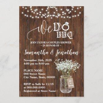 we do bbq couples shower country wedding invitation