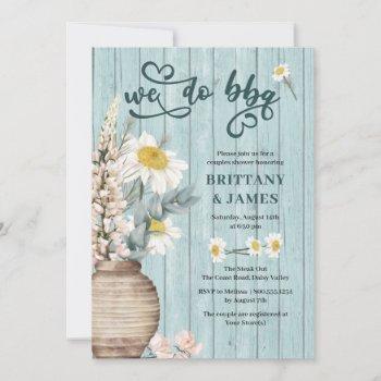 we do bbq daisy and coastal wood couples shower invitation