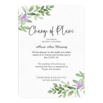 wedding shower change of plans lavender invitation