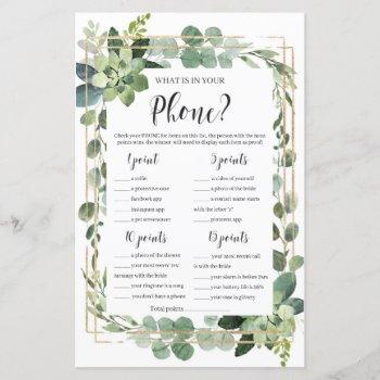 what is in your phone bridal shower game succulent
