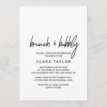whimsical calligraphy brunch & bubbly invitation
