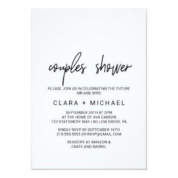 whimsical calligraphy couples shower invitation