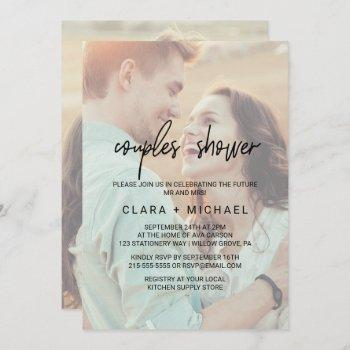 whimsical calligraphy   faded photo couples shower invitation