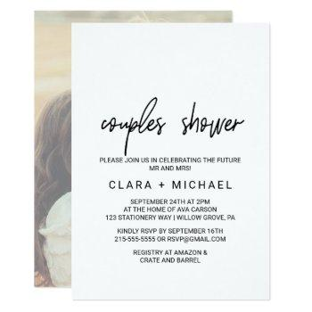 whimsical calligraphy | photo back couples shower invitation