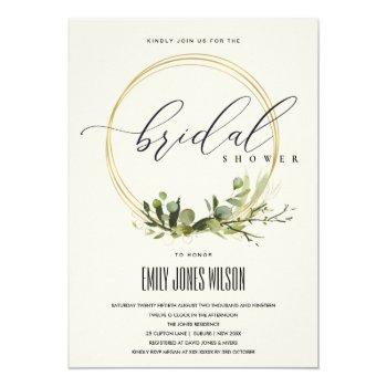 white leafy green foliage watercolor bridal shower invitation