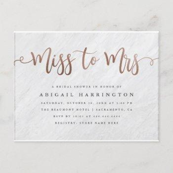 white marble & rose gold miss to mrs bridal shower invitation postcard