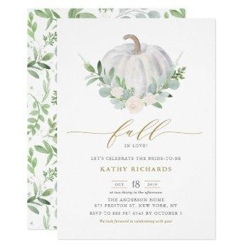 white pumpkin and greenery fall bridal shower invitation