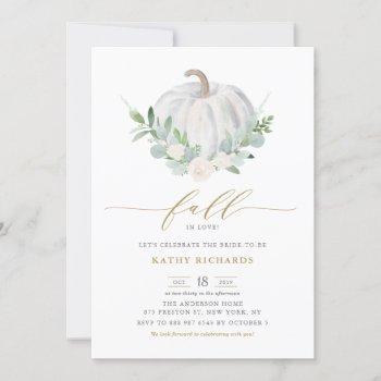 white pumpkin and greenery fall bridal shower invitation