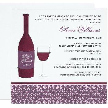 wine tasting burgundy plum wedding bridal shower invitation