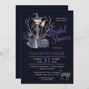 witch black cats halloween bridal shower party invitation