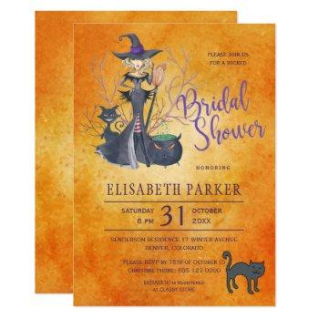 witch watercolor halloween bridal shower party invitation