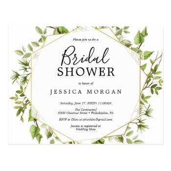 woodland greenery bridal shower invitation postcard